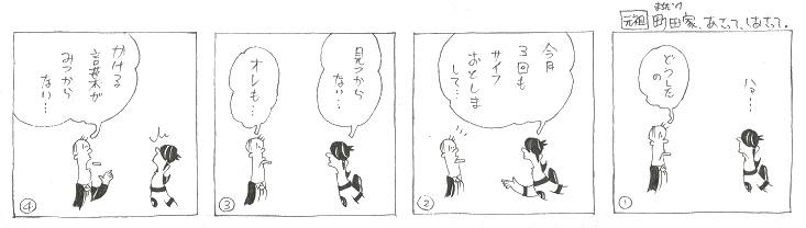 f:id:nakagakiyutaka:20190310103409j:plain
