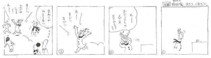 f:id:nakagakiyutaka:20190310103458j:plain