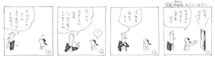 f:id:nakagakiyutaka:20190310103844j:plain