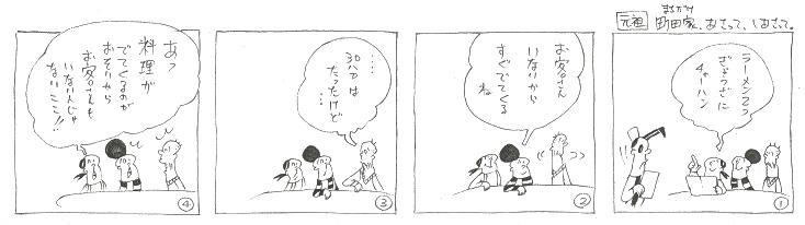 f:id:nakagakiyutaka:20190310104003j:plain