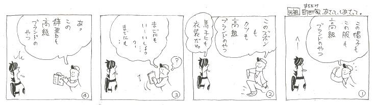 f:id:nakagakiyutaka:20190313093613j:plain