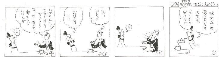 f:id:nakagakiyutaka:20190313093808j:plain