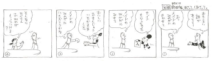 f:id:nakagakiyutaka:20190313093852j:plain