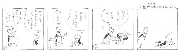 f:id:nakagakiyutaka:20190421163014j:plain