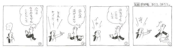 f:id:nakagakiyutaka:20190422102536j:plain