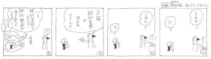 f:id:nakagakiyutaka:20190430102330j:plain