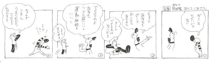 f:id:nakagakiyutaka:20190430102516j:plain