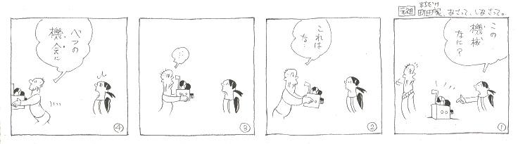 f:id:nakagakiyutaka:20190430102707j:plain
