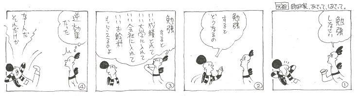 f:id:nakagakiyutaka:20190430102800j:plain