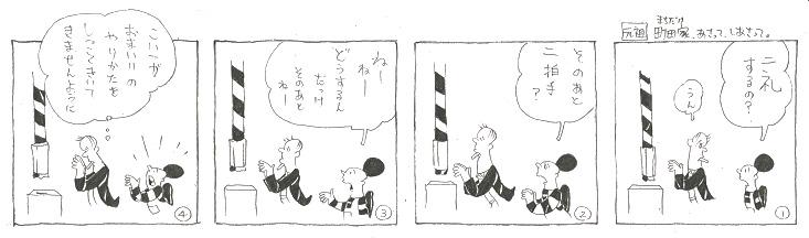 f:id:nakagakiyutaka:20190510225046j:plain