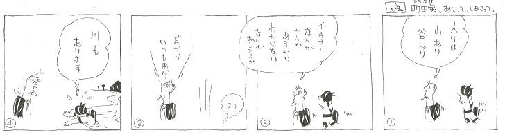 f:id:nakagakiyutaka:20190510225142j:plain
