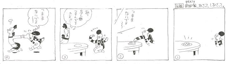 f:id:nakagakiyutaka:20190517091807j:plain