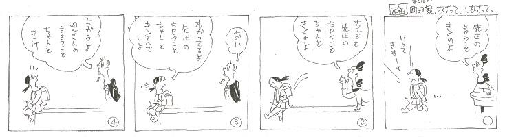 f:id:nakagakiyutaka:20190517092006j:plain