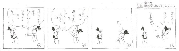 f:id:nakagakiyutaka:20190517092205j:plain