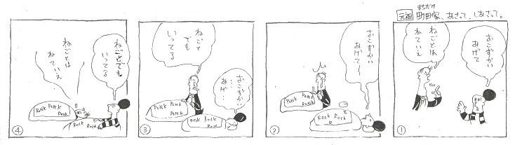f:id:nakagakiyutaka:20190520082318j:plain