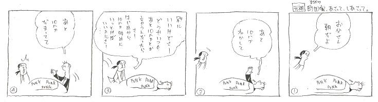 f:id:nakagakiyutaka:20190520082410j:plain
