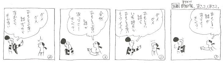 f:id:nakagakiyutaka:20190520082504j:plain