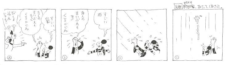 f:id:nakagakiyutaka:20190520082601j:plain