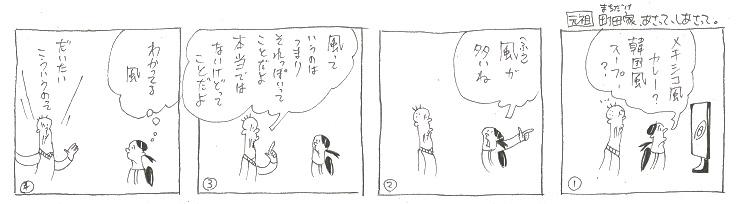 f:id:nakagakiyutaka:20190520082658j:plain