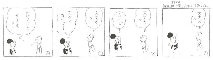 f:id:nakagakiyutaka:20190523083158j:plain