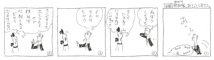f:id:nakagakiyutaka:20190523083342j:plain
