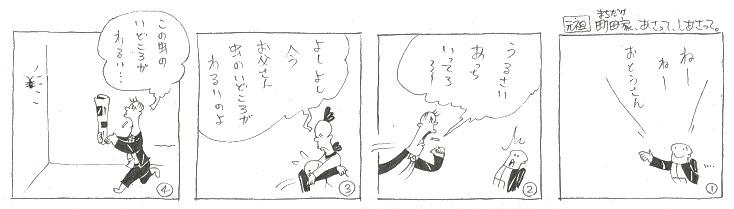 f:id:nakagakiyutaka:20190523083628j:plain