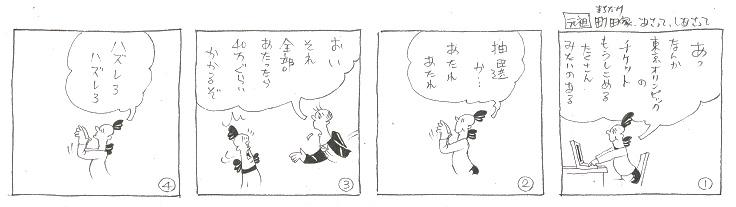 f:id:nakagakiyutaka:20190604101953j:plain