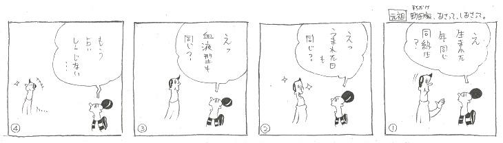 f:id:nakagakiyutaka:20190604102326j:plain