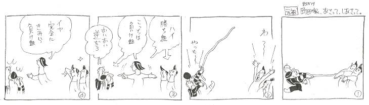 f:id:nakagakiyutaka:20190604102449j:plain
