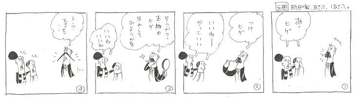 f:id:nakagakiyutaka:20190604102538j:plain