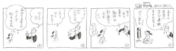 f:id:nakagakiyutaka:20190604102636j:plain