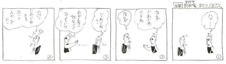 f:id:nakagakiyutaka:20190613230513j:plain