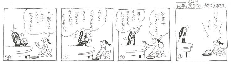 f:id:nakagakiyutaka:20190620095429j:plain