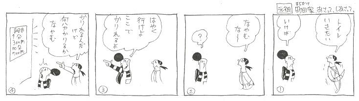 f:id:nakagakiyutaka:20190620095610j:plain