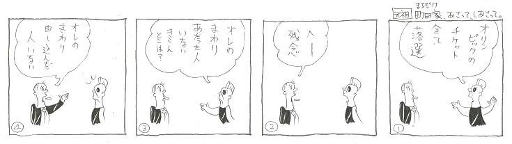 f:id:nakagakiyutaka:20190623100755j:plain