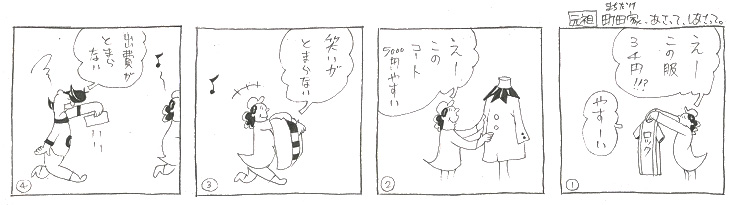 f:id:nakagakiyutaka:20190704095714j:plain