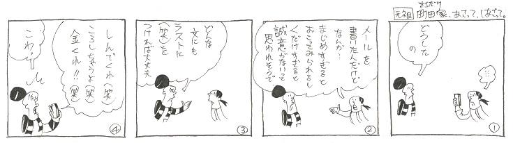 f:id:nakagakiyutaka:20190710075744j:plain