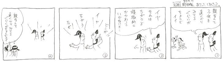 f:id:nakagakiyutaka:20190710080014j:plain
