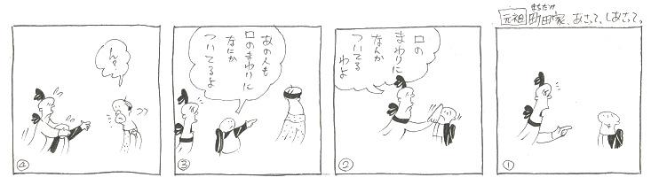 f:id:nakagakiyutaka:20190710080125j:plain