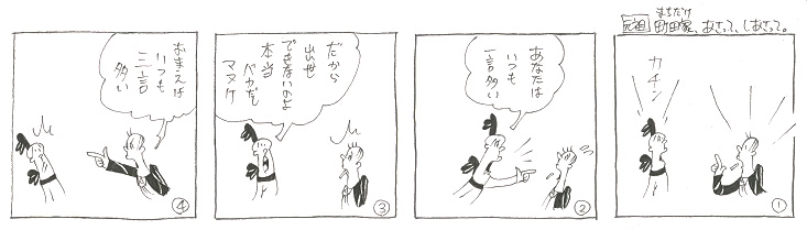 f:id:nakagakiyutaka:20190710080307j:plain