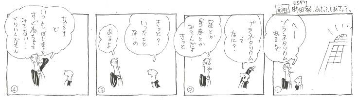 f:id:nakagakiyutaka:20190818090135j:plain