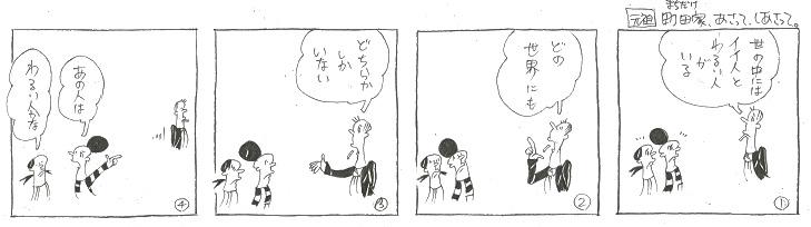 f:id:nakagakiyutaka:20190822224146j:plain