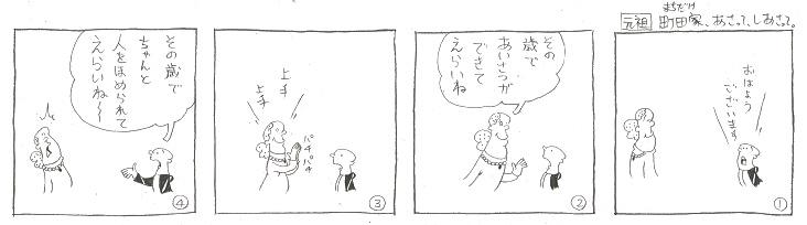 f:id:nakagakiyutaka:20190828073322j:plain