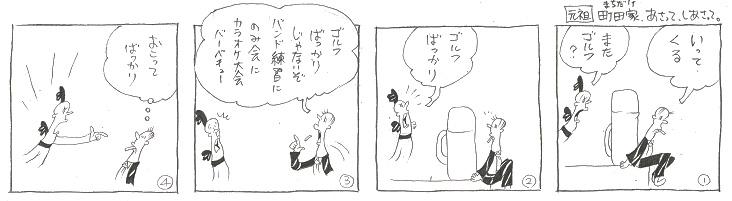 f:id:nakagakiyutaka:20190829085751j:plain