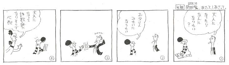 f:id:nakagakiyutaka:20190903080218j:plain