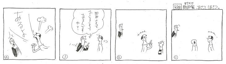 f:id:nakagakiyutaka:20190912225013j:plain