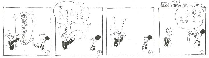 f:id:nakagakiyutaka:20190912225114j:plain