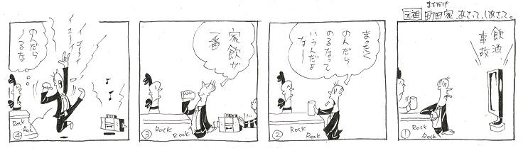 f:id:nakagakiyutaka:20200130073912j:plain