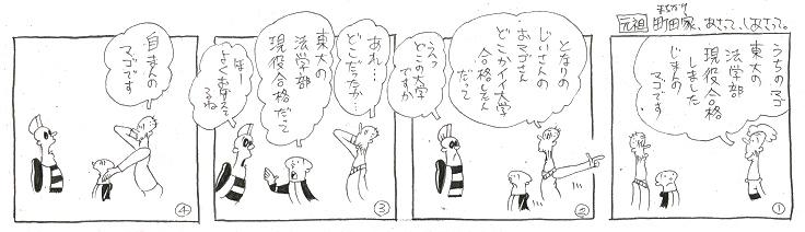 f:id:nakagakiyutaka:20200130074001j:plain