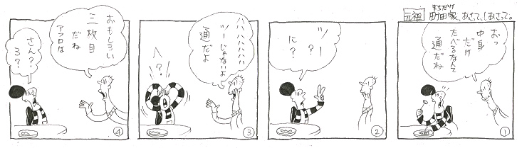 f:id:nakagakiyutaka:20200201171940j:plain